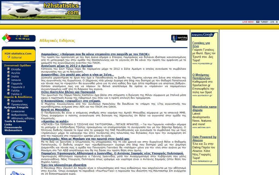 Ιστότοπος γνωριμιών για χρήστες κάνναβης